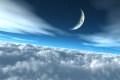 Pohyb Luny a náš život